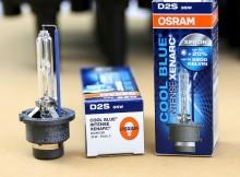Original-OSRAM-Cool-Blue-Intense-Xenarc-D2S-12V-35W-66240-CBI-HID-Xenon-Bulb-5500K-Headlight